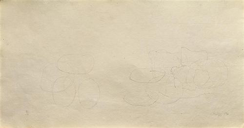 "John Cage ""R/5"""