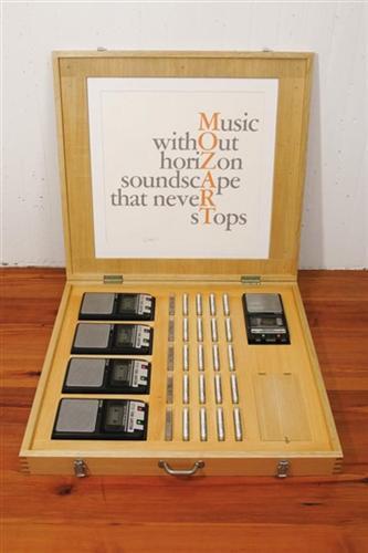 "John Cage - ""Mozart Mix"" (1991)"