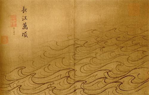 """Water Album - Ten Thousand Riplets on the Yangzi"" - Ma Yuan"
