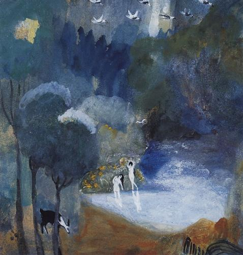 """Fairy Lake"" - Martiros Saryan"