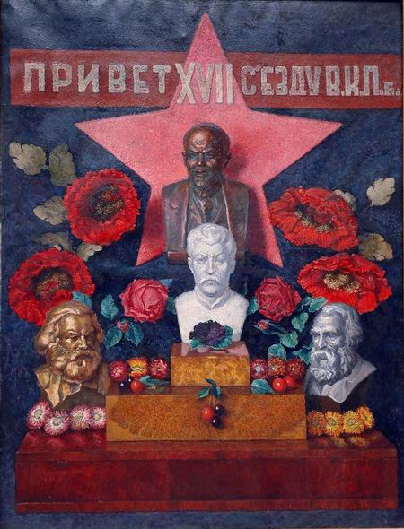 hi-xvii-congress-of-the-cpsu-b-1934